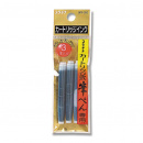 Brush pen Cartridges 3-pack